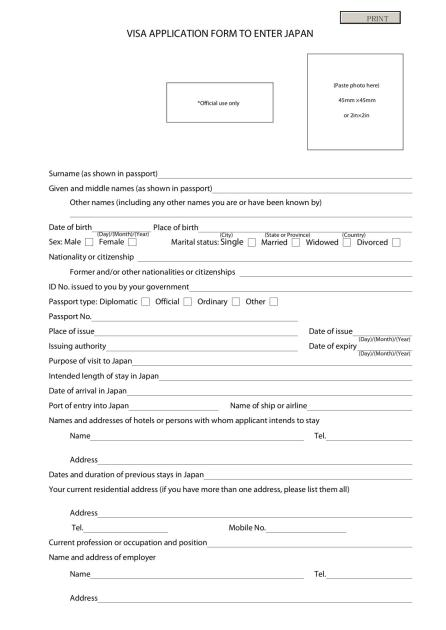 form-application-yang-di-isi_1