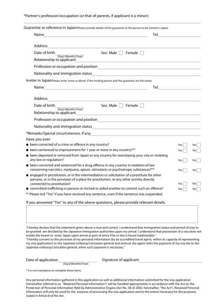 form-application-yang-di-isi_2