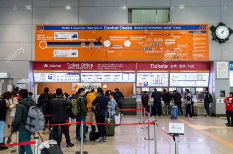 japan-osaka-kansai-airport-kix-interior-aeroplaze-rail-station-nankai-GF5AGK