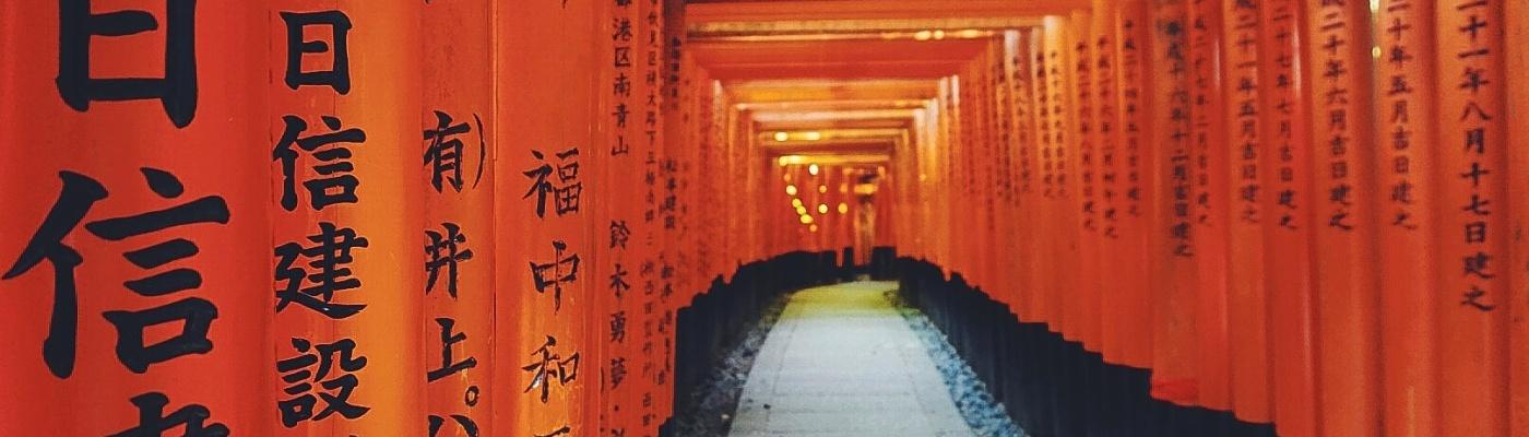 Liburan ke Jepang   Pergi ke Berbagai Temple di Kyoto – henrysikiting 4f0a7a32ce
